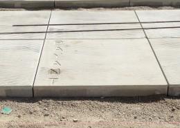 Losas de grandes dimensiones - pulidas, decapadas, de molde | Mosaics Planas image 3